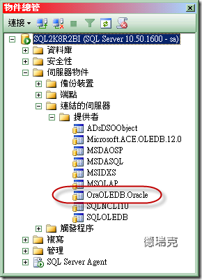 02_已經安裝 Oracle Client